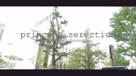 「透き通る目の奥に潜むエロ。【十妃(トキ)】ちゃん♪♪」06/18(金) 23:13 | 十妃(トキ)の写メ