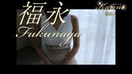 「人気長身スレンダー美人奥様【福永】さん♪」06/19(土) 12:01   福永の写メ