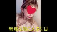 「本日出勤です♡」06/19(06/19) 19:13   美音(みお)の写メ