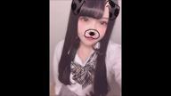「極上ロリ萌え美少女☆」06/21(月) 09:47 | ちあきちゃんの写メ