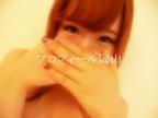 「当店最高峰美少女【さやchan】」06/21日(月) 09:47 | さやの写メ・風俗動画