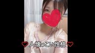「本日出勤❤」06/21(06/21) 10:41   心(こころ)の写メ