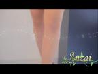 「美しいスレンダーボディさん」06/22(火) 10:04 | 安西の写メ