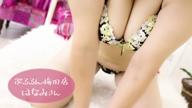「愛くるしい笑顔【ほなみ】さん♪」06/22(火) 16:46 | ほなみの写メ