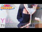 「ピチピチの18才若さ溢れるスレンダー美少女『ゆずは』ちゃん」06/22(火) 22:21   ゆずはの写メ