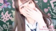 「ゆな〔18歳〕     完全業界未経験!色白美少女!」06/23(水) 11:01 | ゆなの写メ