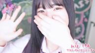 「みほ〔19歳〕     業界未経験のパイパン美少女!」06/23(水) 13:00 | みほの写メ