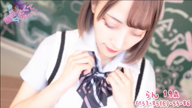 「極★プレミア★嬢」06/23(水) 15:31   らんの写メ