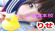 「圧倒的恋人感覚♪」06/23(水) 22:01 | りせ◆リピ率90%!ぱいぱん娘の写メ