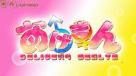 「めぐみちゃん♪」06/23(水) 23:02 | めぐみの写メ