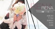 「リアル広瀬●ず♡可愛くエロく」06/23(水) 23:21 | れなの写メ
