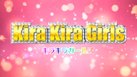 「★キラキラガールズとは」06/24(木) 01:20 | みきの写メ