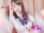 「Gカップロリは電マと素股好き!」06/24日(木) 02:03 | ねおの写メ・風俗動画