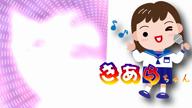 「ウブ従順の無垢無垢! きあら」06/24(木) 14:45   きあらの写メ