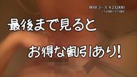 「【ぴゅあらばイチオシ:未公開編】AV以上のワイセツ体験動画!!」06/24(木) 19:07 | 加奈子の写メ
