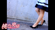 「まなちゃん」11/10(金) 12:39 | まなの写メ・風俗動画
