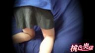 「体験入店 まきちゃん」11/10(金) 12:40 | まきの写メ・風俗動画