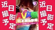 「百%★本物AV女優★」02/06(月) 12:05 | おなぺっとの写メ・風俗動画