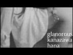 「内面外面にハイクラス」02/10(金) 17:46 | ハナの写メ・風俗動画