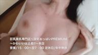 ひびき☆おっぱいヒロイン参上☆