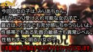 「カルア」02/14(火) 11:55 | カルアの写メ・風俗動画