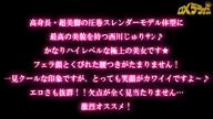 「西川じゅり」02/14(火) 11:59 | 西川じゅりの写メ・風俗動画