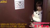 「松下雪」02/14(火) 12:03 | 松下雪の写メ・風俗動画