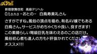 「【至宝の天然乳】」02/14(火) 17:16 | 白鳥寿美礼の写メ・風俗動画