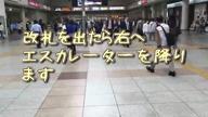 「JR川崎駅から当店へ!」02/14(火) 19:48 | リッツガーデンの写メ・風俗動画
