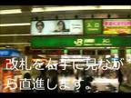 「川崎メガチュッパにご案内します。雨の時は地下街からどうぞ。」02/16(木) 16:08 | メガチュッパの写メ・風俗動画