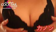 「カノン イメージ動画」11/17(金) 08:37 | カノンの写メ・風俗動画