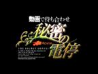 「最上級スマイルレディ降臨!」11/17(金) 23:32 | ★あい★の写メ・風俗動画