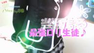 「当学園が誇る最強ロリ生徒【きい】ちゃん」11/18(土) 01:31 | 【きい】の写メ・風俗動画
