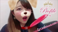 「サラサラ黒髪がまぶしいロリっ子」11/19(日) 17:07 | なつめの写メ・風俗動画