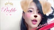 「完全未経験のピュア美少女」11/19(日) 17:17 | 美月/みつきの写メ・風俗動画