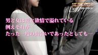 「派遣型回春エステ&ヘルス めぐり愛」11/19(日) 21:44   みらい☆未来の写メ・風俗動画