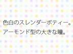 「ななちゃん動画です。」11/21(火) 10:51 | ななの写メ・風俗動画
