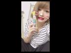 「18歳地元業界未経験の☆らむちゃん☆」11/21(火) 11:11   らむの写メ・風俗動画