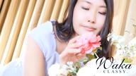 「Fカップの清楚系☆わかちゃんのご紹介です♪」11/21(火) 18:54   わかの写メ・風俗動画