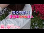 「まつど素人だけのデリヘル。」02/28(火) 14:20 | 亜梨沙の写メ・風俗動画