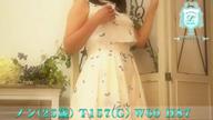 「美艶敏感巨乳」03/01(水) 12:54 | 音【ノン】の写メ・風俗動画