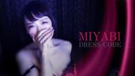 「雅やかな透明美白肌の美女♪ ☆みやびちゃん☆」12/20(水) 04:42 | みやびの写メ・風俗動画
