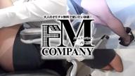 「業界未経験♪人気爆発中!【カノン】ちゃん♪」11/25(土) 16:37   カノンの写メ・風俗動画