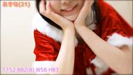 「S級娘!幼さ&あどけなさ全開!小柄でキュートな笑顔は天使の微笑み!ウブロリ現役女子大生さん♪」11/27(月) 20:28 | あきなの写メ・風俗動画
