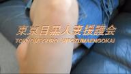 「るか」11/29(水) 15:14 | るかの写メ・風俗動画