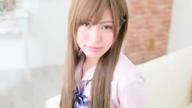 「プレミアムガールきらちゃん」11/30(木) 00:33 | きらの写メ・風俗動画