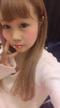 「こんばんは!」11/30(木) 00:47 | まひろの写メ・風俗動画