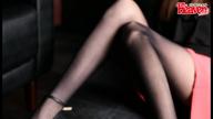 「スレンダー美人ドール」03/17(金) 14:00 | れおなの写メ・風俗動画