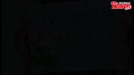 「名の通りぱいぱいです(笑)」03/17(金) 14:29 | ぱいぱい(北上)の写メ・風俗動画