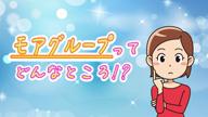 「MG求人動画」09/13(火) 12:35 | 60分10000円の写メ・風俗動画